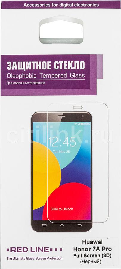 Защитное стекло для экрана REDLINE для Huawei Honor 7A Pro,  3D, 1 шт, черный [ут000014478]