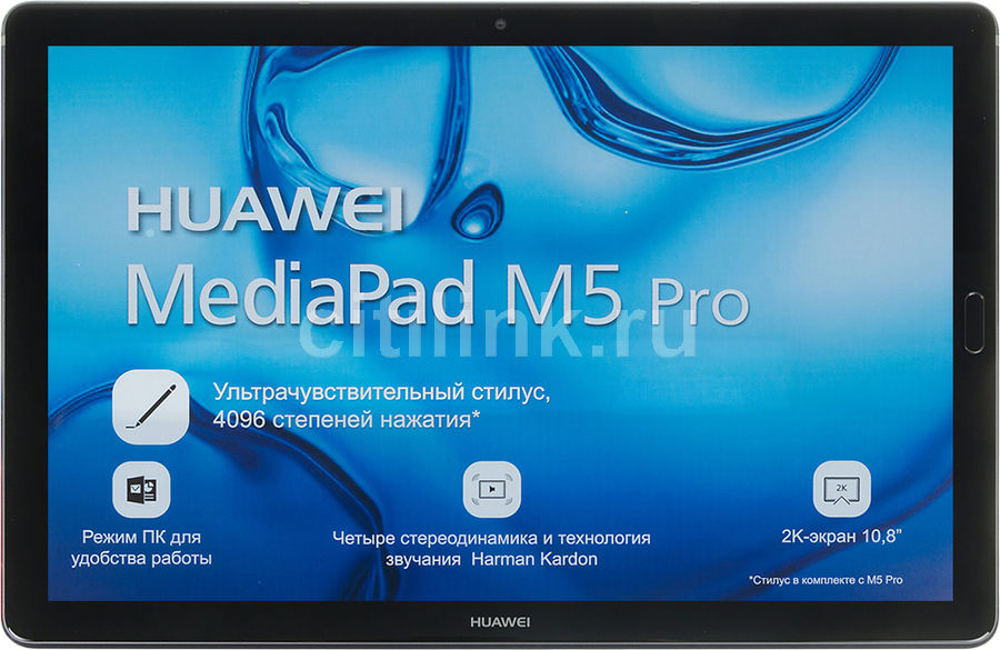 Планшет HUAWEI MediaPad M5 10.0 PRO, 4GB, 64GB, 3G, 4G, Android 8.0 серый huawei mediapad t1 lte 8 16gb [t1 821l ] 8 silver white 8 1280x800 16 гб wi fi bluetooth 3g 4g lte gps глонасс android 4 3