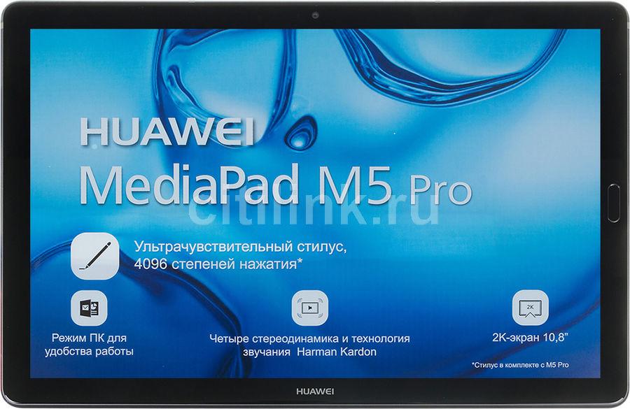 Планшет HUAWEI MediaPad M5 10.8 PRO,  4GB, 64GB, 3G,  4G,  Android 8.0 серый [53010bln]