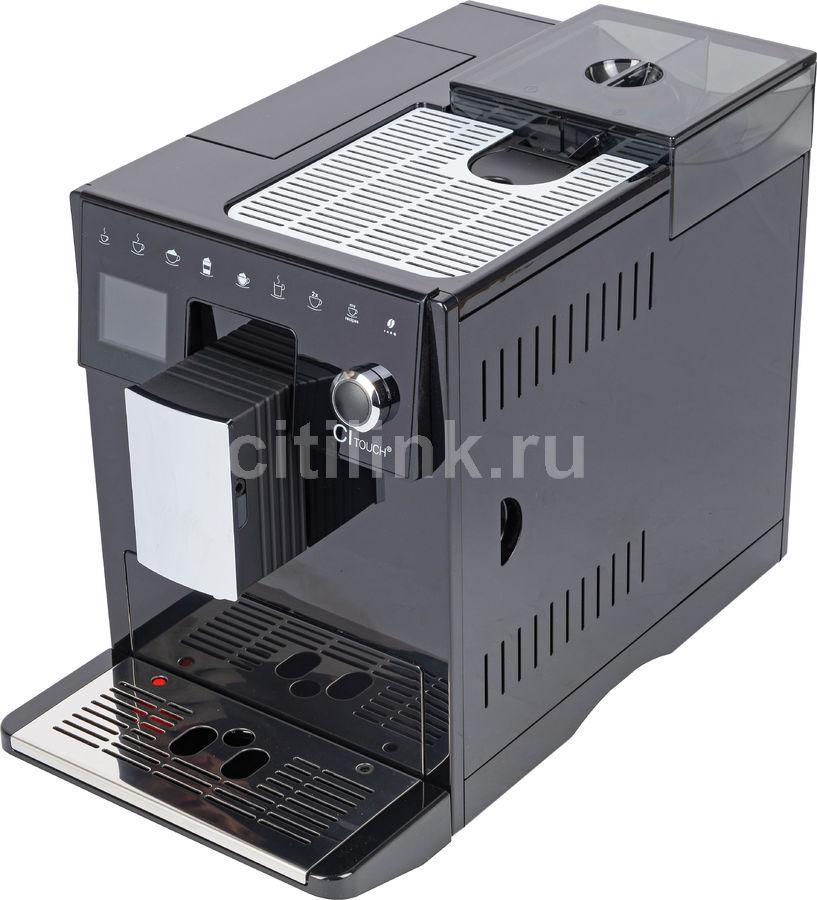 Кофемашина MELITTA Caffeo CI Touch,  черный