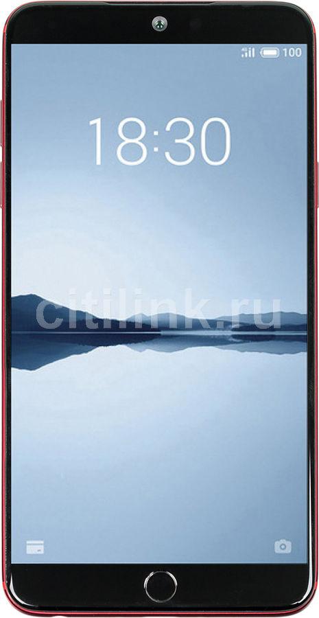 Смартфон MEIZU 15 Lite 32Gb,  красный