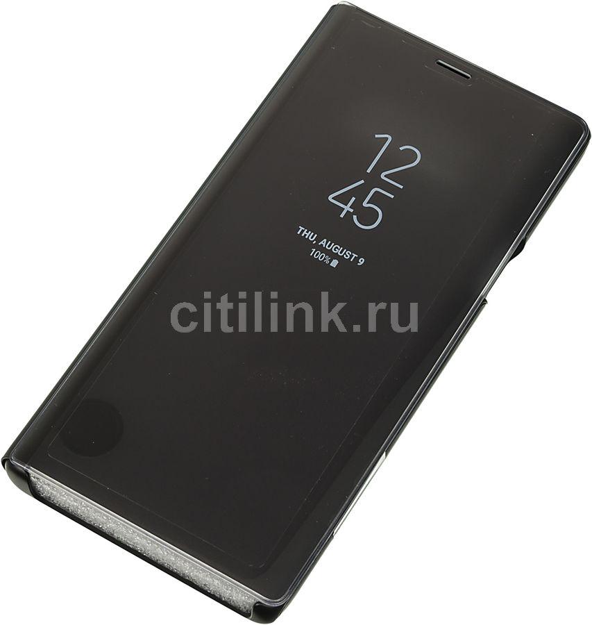 Чехол (флип-кейс) SAMSUNG Clear View Standing Cover, для Samsung Galaxy Note 9, черный [ef-zn960cbegru]