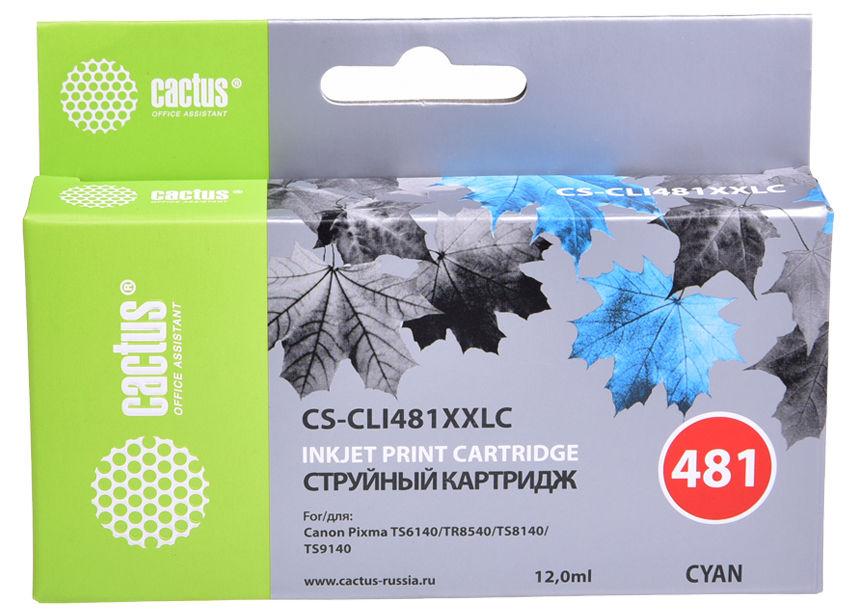 Картридж CACTUS CS-CLI481XXLC голубой
