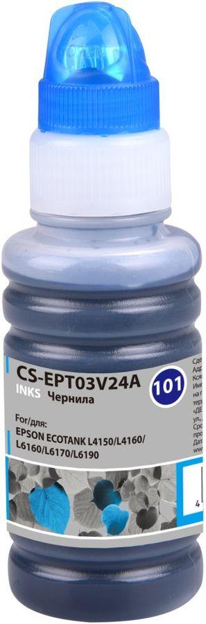 Чернила CACTUS CS-EPT03V24A, 70мл, голубой