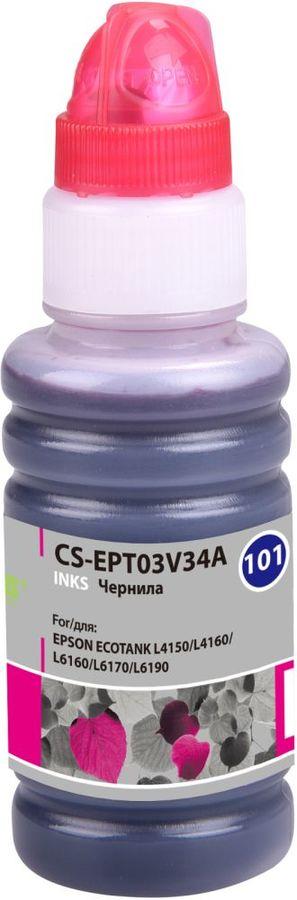 Чернила CACTUS CS-EPT03V34A, 70мл, пурпурный