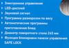 Микроволновая Печь BBK 20MWG-742T/W G 20л. 700Вт белый вид 9