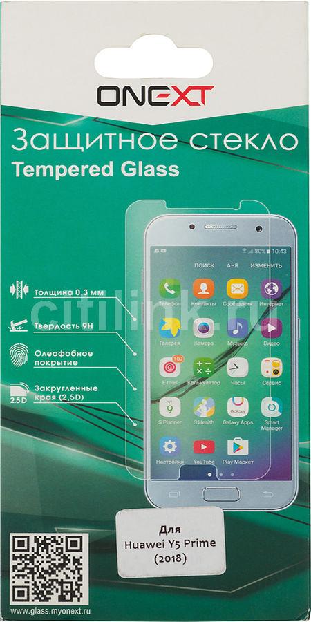 Защитное стекло для экрана ONEXT для Huawei Y5 Prime (2018),  1 шт, прозрачный [41669]