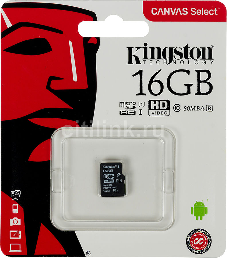 Карта памяти microSDHC UHS-I U1 KINGSTON 16 ГБ, 80 МБ/с, Class 10, SDCS/16GBSP,  1 шт.