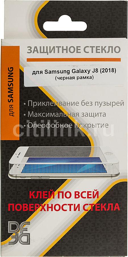 Защитное стекло для экрана DF sColor-52  для Samsung Galaxy J8 2018,  1 шт, черный [df scolor-52 (black)]