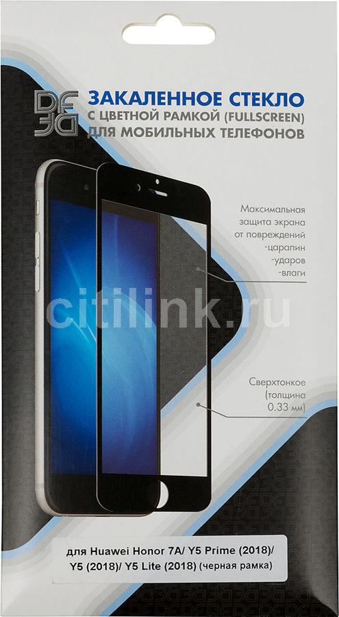 Защитное стекло для экрана DF hwColor-58  для Huawei Honor 7A/Y5 Lite/Y5 Prime (2018),  1 шт, черный [df hwcolor-58 (black)]