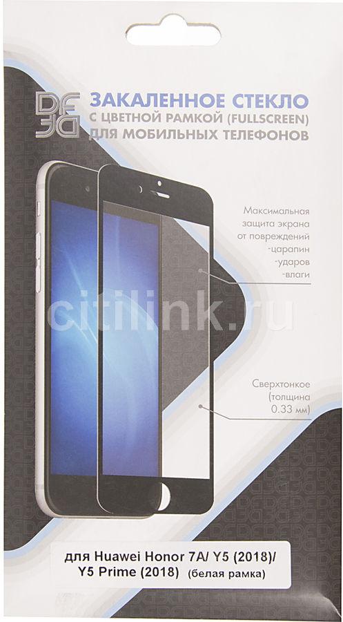 Защитное стекло для экрана DF hwColor-58  для Huawei Honor 7A/Y5 Lite/Y5 Prime (2018)/7S,  1 шт, белый [df hwcolor-58 (white)]