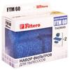 Набор фильтров FILTERO FTM 60,  для пылесосов THOMAS вид 1