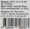 Автомобильное зарядное устройство DIGMA DGCC-1U-2.1A-BS,  USB,  2.1A,  черный вид 7