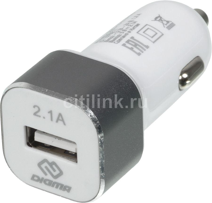 Автомобильное зарядное устройство DIGMA DGCC-1U-2.1A-WG,  USB,  2.1A,  белый