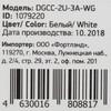 Автомобильное зарядное устройство DIGMA DGCC-2U-3A-WG,  2xUSB,  2.1A,  белый вид 7