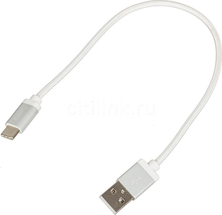 Кабель HAMA USB Type-C (m),  USB A(m),  0.2м,  белый [00178284]