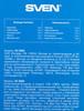 Геймпад беспроводной SVEN GC-3050 черный вид 10
