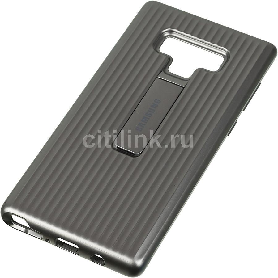 Чехол (клип-кейс) SAMSUNG Protective Standing Cover, для Samsung Galaxy Note 9, серебристый [ef-rn960csegru]