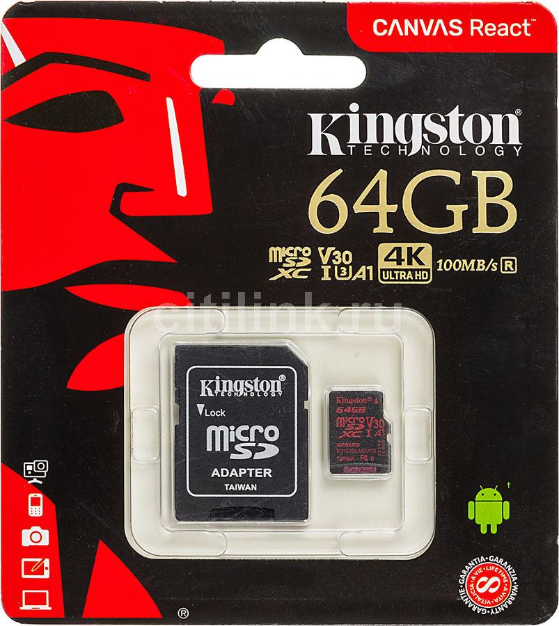 Карта памяти microSDXC UHS-I U3 KINGSTON Canvas React 64 ГБ, 100 МБ/с, Class 10, SDCR/64GB,  1 шт., переходник SD