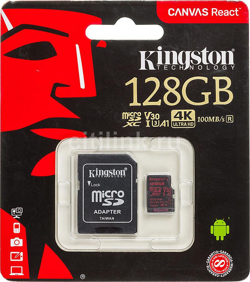 Карта памяти microSDXC UHS-I U3 KINGSTON Canvas React 128 ГБ, 100 МБ/с, Class 10, SDCR/128GB,  1 шт., переходник SD