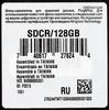 Карта памяти microSDXC UHS-I U3 KINGSTON Canvas React 128 ГБ, 100 МБ/с, Class 10, SDCR/128GB,  1 шт., переходник SD вид 3