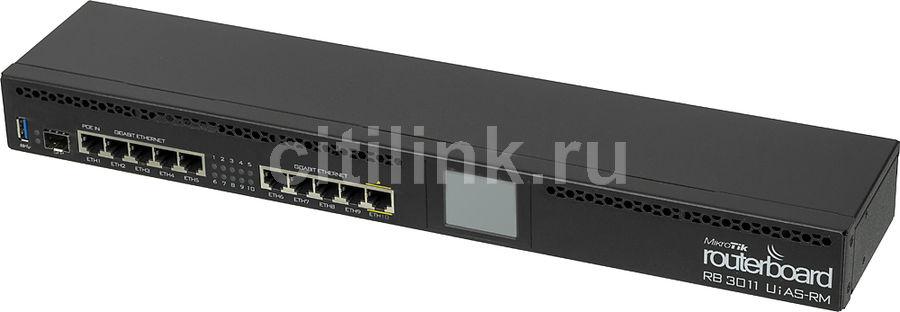 Роутер MIKROTIK RB3011UIAS-RM,  черный