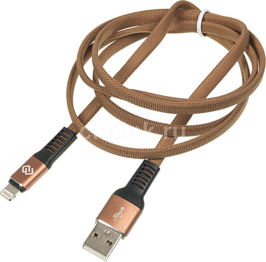 Кабель DIGMA USB A (m),  Lightning (m),  1.2м,  коричневый