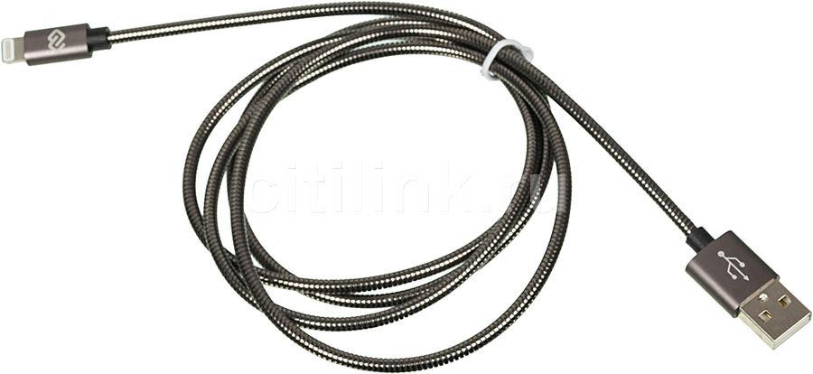 Кабель DIGMA USB A (m),  Lightning (m),  1.2м,  черный