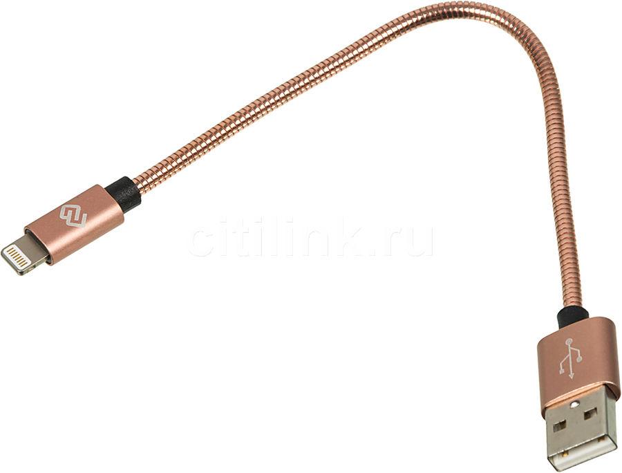 Кабель DIGMA USB A (m),  Lightning (m),  0.15м,  розовое золото