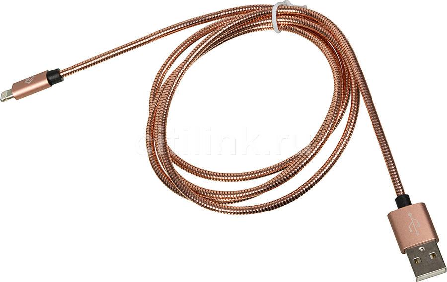 Кабель DIGMA USB A (m),  Lightning (m),  1.2м,  розовое золото
