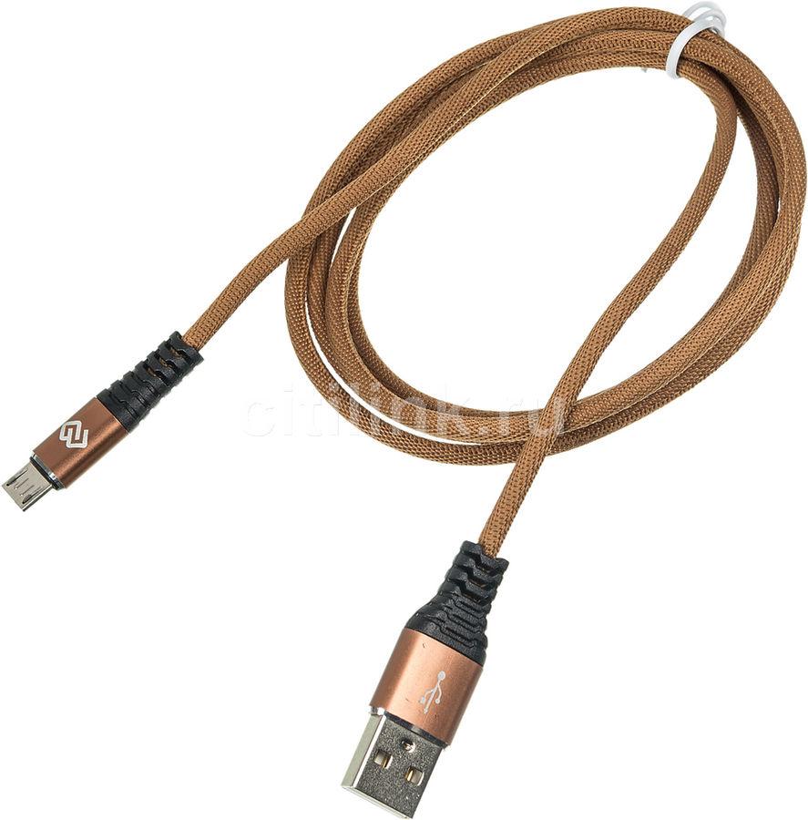 Кабель DIGMA USB A (m),  micro USB B (m),  1.2м,  коричневый