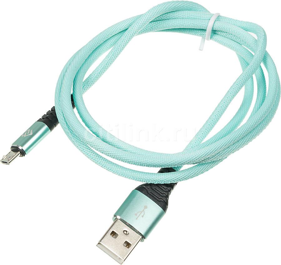 Кабель DIGMA USB A (m),  micro USB B (m),  1.2м,  зеленый