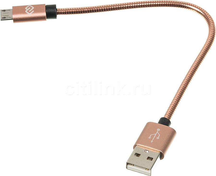 Кабель DIGMA USB A (m),  micro USB B (m),  0.15м,  розовое золото
