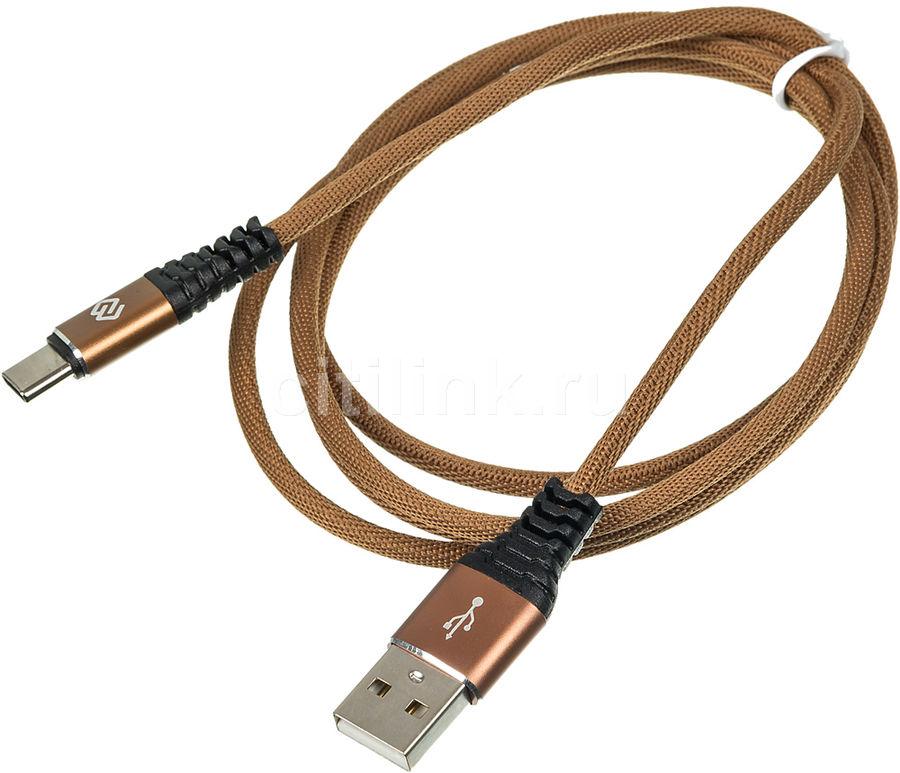 Кабель DIGMA USB A (m),  USB Type-C (m),  1.2м,  коричневый