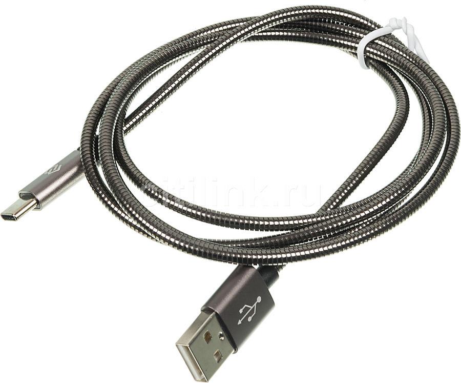 Кабель DIGMA USB A (m),  USB Type-C (m),  1.2м,  черный