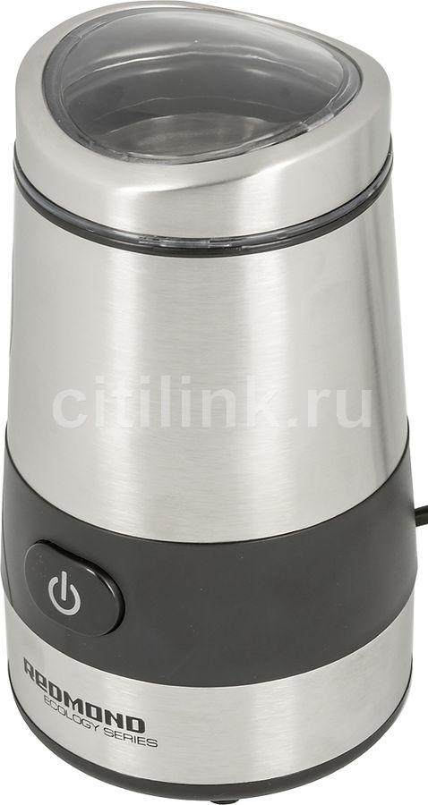 Кофемолка REDMOND RCG-M1606,  серебристый