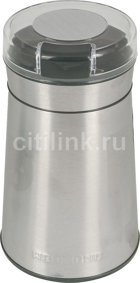Кофемолка REDMOND RCG-M1608,  серебристый