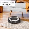Робот-пылесос REDMOND RV-R300, 25Вт, черный вид 16