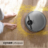 Робот-пылесос REDMOND RV-R500, 25Вт, серебристый/черный вид 9