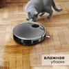 Робот-пылесос REDMOND RV-R500, 25Вт, серебристый/черный вид 10