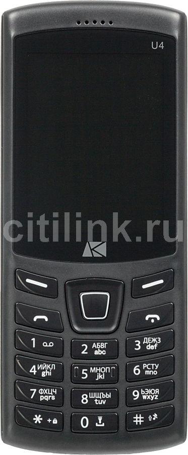 Мобильный телефон ARK Benefit U4,  черный