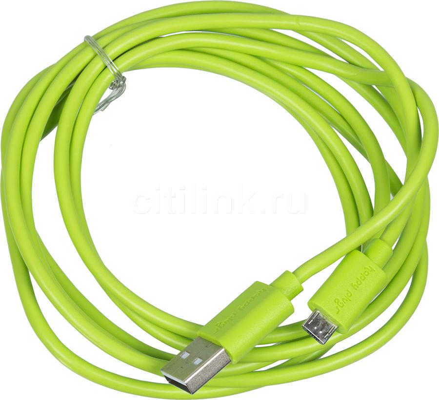Кабель  Happy plug,  micro USB B (m),  USB A(m),  2м,  зеленый [00153246]