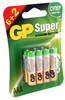AAA Батарейка GP Super Alkaline 24A LR03,  8 шт. вид 1
