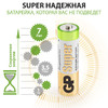 AA Батарейка GP Super Alkaline 15A LR6,  8 шт. вид 4