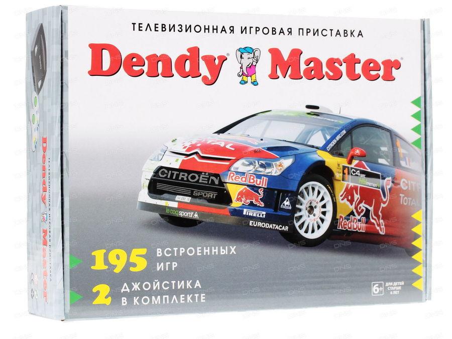 Игровая консоль DENDY Master 195 игр,  черный