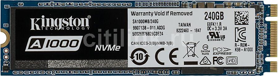 SSD накопитель KINGSTON A1000 SA1000M8/240G 240Гб, M.2 2280, PCI-E x2,  NVMe