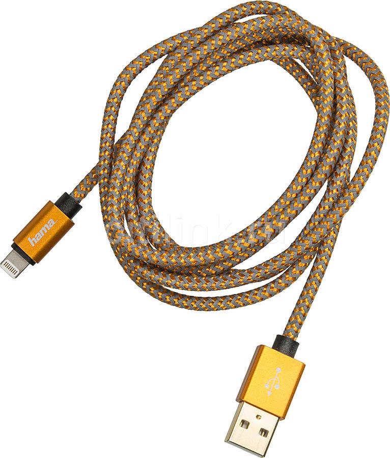 Кабель HAMA 00178298,  Lightning (m),  USB A(m),  1.5м,  MFI,  оранжевый