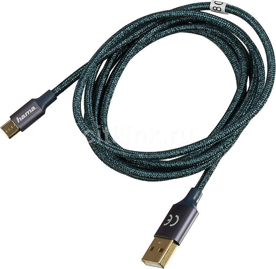 Кабель HAMA Glitter,  micro USB B (m),  USB A(m),  1.5м,  синий [00183204]