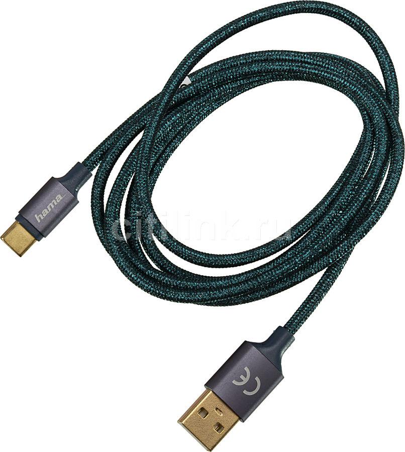 Кабель HAMA Glitter,  USB Type-C (m),  USB A(m),  1.5м,  синий [00183206]