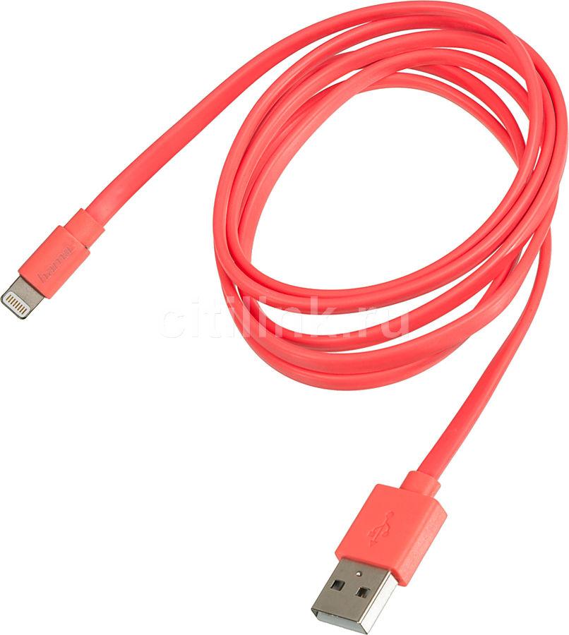 Кабель HAMA Flat,  Lightning (m),  USB A(m),  1.2м,  MFI,  розовый [00173645]